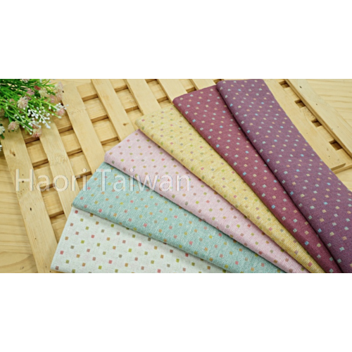 Precut fabric (45cm x 27.5cm | 6 pieces)